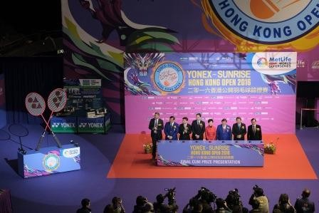 YONEX-SUNRISE Hong Kong Open 2016 part of the MetLife BWF World Superseries